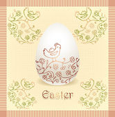 Easter egg with hand drawing beige color — Stock Vector