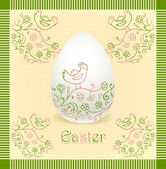 Easter egg with hand drawing beige green color — Stock Vector