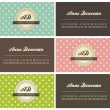 Stock Vector: Retro business cards