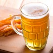 Stock Photo: Glass of lager beer