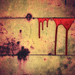 Stock Photo: Blood streaks background