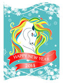 New Year 2014 card with horse and ribbon — 图库矢量图片