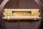 Retro brev släppa plattan — Stockfoto