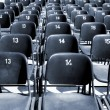 Stock Photo: Empty rows of stadium seats