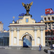 Gate of Archangel St.Michael on Independence Square in Kiev — Stock Photo