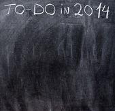 黒板にチョークで書かれたテキスト — ストック写真