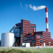 Stock Photo: Eco-friendly peat-fired power station
