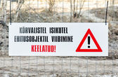 Entrance is prohibited sign. In Estonian — Stock Photo