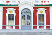 Ancient russian royal palace in Tallinn. — Stock Photo