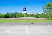 Place for disabled and invalid parking. — Stock Photo