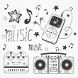 Sketchy music illustrations — Stock Vector #33372395