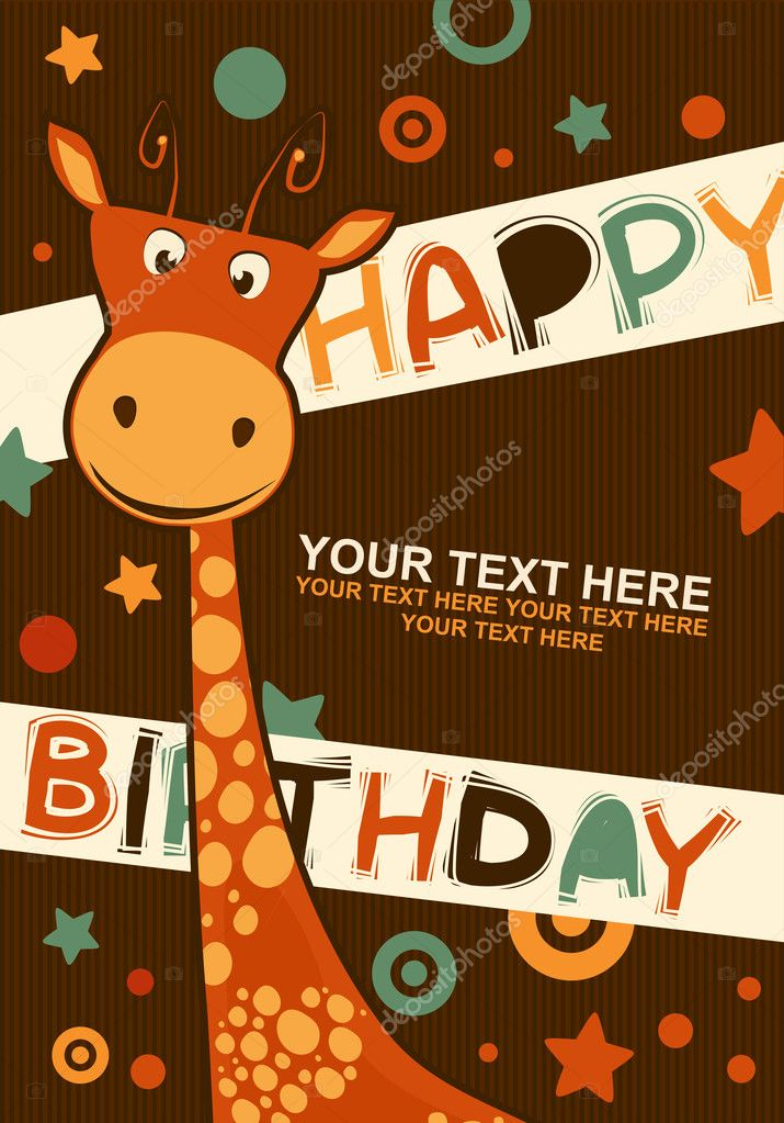 Открытки с днём рождения жираф 42