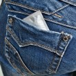 Condom in back pocket — Stock Photo #25191731