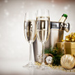 Celebration theme — Stock Photo #14492907