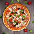 Fresh pizza — Stock Photo #15951835