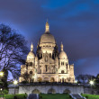 Sacre Coeur - Stock Photo