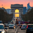 Arc de Triuphe - Stock Photo