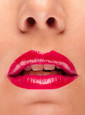 Lips — Stock Photo