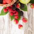 Fresh fruit — Stock Photo #29065211