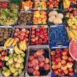 Various fruit in marketplace — Stock Photo