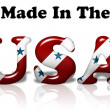 Made In The USA — Stock Photo #12903198