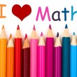 Stockfoto: I Love Math