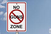 No Guns Zone — Stock Photo