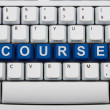 Courses available online — Stock Photo