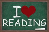 I love reading — Stock Photo