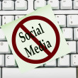 Stockfoto: No accessing social mediat work
