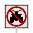 Stock Photo: No ATV allowed