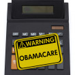 Costs of ObamaCare — Stock Photo #34404019
