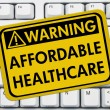 Warning of Affordable Healthcare — Stock Photo #34606859