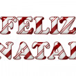 Feliz Natal - Happy Holidays in Candy Cane Colors — Stockfoto #37459419