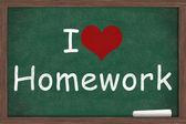 I love Homework — Stock Photo