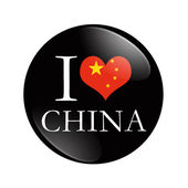 I Love China button — Stock Photo