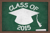 Class of 2015 Message — Stock Photo