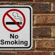 No Smoking Sign — Foto Stock #45743799