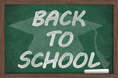 Back to School Message — Stock Photo