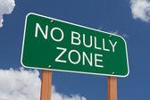 No Bully Zone Sign — Stock Photo