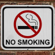 No Smoking Sign — Foto Stock #46664385