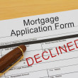 Mortgage Application Form — Stock Photo #47393611