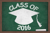 Class of 2016 Message — Stock Photo