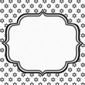 Black and White Star of David Patterned Background with Embroide — Stock Photo