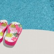 Summer Time — Stock Photo #6319657