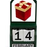Happy Valentines Day — Stock Photo #7389169