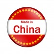 Made in China button — Stock Photo #7389237