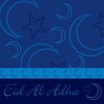 Hand drawn Ramadan Kareem (Generous Ramadan) greeting card — Stock Photo