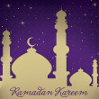 "Stock Photo: White gold silver Mosque and stars ""RamadKareem"" (Generous Ramadan) card"