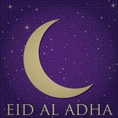 "Falce di luna d'argento ""eid mubarak"" (beato eid) scheda — Foto Stock"
